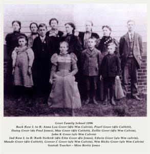 Greer Family School